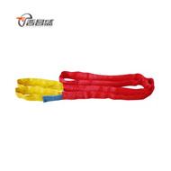 EA-A圆形吊装带